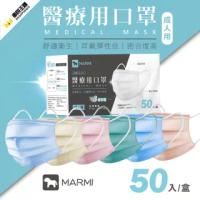 【凱勝】平面醫療口罩-未滅菌(防疫 病毒 滅菌 醫療 MIT)