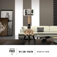 【Momax台灣總代理】Tripod PRO5-42CM(自拍棒/單腳架/三腳架)