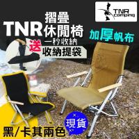 【99網購】TNR加厚帆布折疊椅/巨川椅/大川椅/竹木扶手椅/SP LV-090 091 Low Chair可參考 靠背