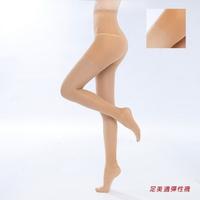 【買二送一足美適彈性襪】中壓250DEN機能萊卡褲襪一組三雙(翹臀塑腹/壓力襪/顯瘦腿襪/醫療襪/彈力襪/靜脈曲