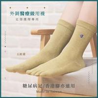 【CuCare】CuCare醫用輔助襪(未滅菌) - 五趾襪(銅纖維 醫療 抗菌 除臭 排汗 吸濕 彈性 柔順)