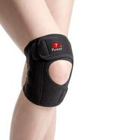 【7Power】醫療級專業護膝(5顆磁石)