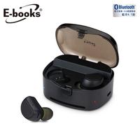 【E-books】S66 真無線防水藍牙耳機