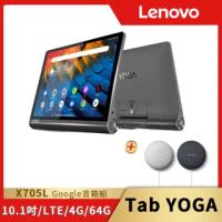 Google Nest Mini組【Lenovo】YOGA 10.1吋FHD旗艦智慧平板電腦 LTE版(YT-X705L)