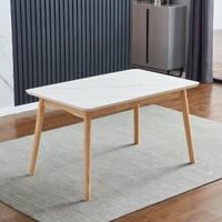 【AT HOME】北歐簡約4尺白色岩板實木腳餐桌/工作桌/洽談桌(丹麥)