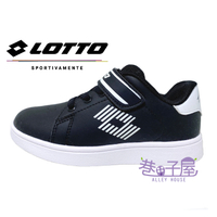 LOTTO樂得-義大利第一品牌 童款1973 經典網球鞋 [6980] 黑【巷子屋】