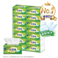 倍潔雅超質感抽取式衛生紙150抽x56包/箱 神腦生活