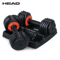 【HEAD】快速可調式啞鈴組12.5Lbs(兩支裝/共11kg)