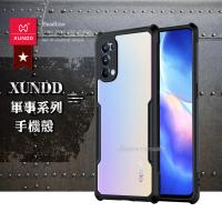 【XUNDD 訊迪】軍事防摔 OPPO Reno5 Pro 5G 鏡頭全包覆 清透保護殼 手機殼(夜幕黑)