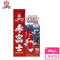 【JPD】日本高級錦鯉飼料-赤富士_強效色揚(10kg-L)