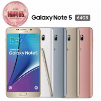 【SAMSUNG 三星】福利品 GALAXY Note 5 64GB 5.7吋 智慧型手機(N9208_贈玻璃保貼)