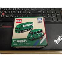 代售 TOMICA 中華郵政特注車組
