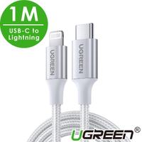 【綠聯】1M USB-C to Lightning 傳輸線(iPhone充電線MFi認證 快充Type-C 2.0編織版)