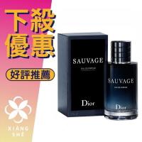 【香舍】Christian Dior 迪奧 Sauvage 曠野之心 男性淡香精 60ML/100ML