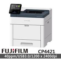【FUJIFILM 富士軟片】ApeosPort-VII CP4421 A4智慧型彩色雷射印表機