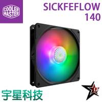 CoolerMaster酷媽 SICKFEFLOW 140 ARGB 風扇 宇星科技