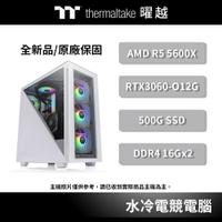 曜越_艾坦 W 一體式 水冷 電競電腦 主機  AMD R5 5600X RTX3060 含 顯示卡 防疫 贈耳機