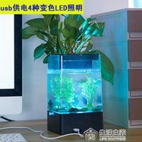 usb魚缸水族箱生態創意小型迷你壓克力桌面熱帶金魚缸LED燈造景