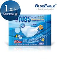 【愛挖寶】藍鷹牌 立體型成人醫用口罩 50片/盒 NP-3DM