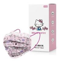 【南六】成人醫用口罩-HELLO KITTY 彩妝風(12入/盒)