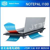 Cooler Master 酷馬 Notepal i100 筆電散熱墊(沉穩黑)