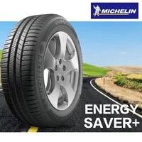 米其林SAVER+ 195/60R15 輪胎 MICHELIN