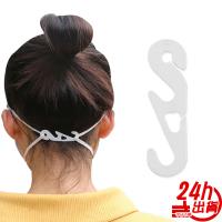 防勒耳神器 台灣出貨 現貨 S型掛鉤 S型護耳神器 防勒耳掛鉤 頭戴式耳扣 口罩掛鉤 口罩護耳減壓扣帶 防疫