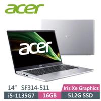 華創筆電@宏碁acer SF314-511-545L銀(i5-1135G7/16G/IrisXe/512G)