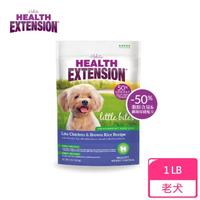 【Health Extension 綠野鮮食】高齡犬 體重控制 低卡 迷你犬 小顆粒 1LB 狗飼料 飼料(A001A131)