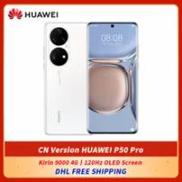DHL ฟรี HUAWEI P50 Pro 4G สมาร์ทโฟน6.6 ''OLED หน้าจอโค้ง HarmonyOS 2 Kirin 9000 Octa Core 66W SuperCharge