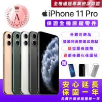 【Apple 蘋果】福利品 iPhone 11 Pro 256G 5.8吋智慧型手機(全機原廠零件+近新品+保固一年)