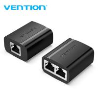 Vention/威迅 網絡分線器 一分為二分線器 適用於網路線Cat5 Cat5e Cat6 Ca6a Cat7 兩個裝