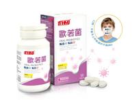 《小瓢蟲生機坊》台灣康醫- 歐若菌  50顆/罐 有益菌 益生菌 口腔菌