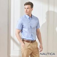 【NAUTICA】經典素色小格紋短袖襯衫(淺藍)