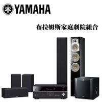 YAMAHA 山葉 布拉姆斯家庭劇院組 RX-V685+ NS-F350+ NS-P350+ NS-SW300 公司貨