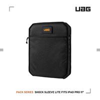 【UAG】iPad Pro 11吋(2020)耐衝擊保護套Lite-黑(UAG)