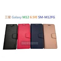 【小仿羊皮】三星 Galaxy M12 6.5吋 SM-M12FG 斜立 支架 皮套 側掀 保護套 插卡 手機套