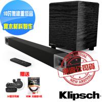 【美國Klipsch】3.1聲道號角Soundbar Cinema 600 (送S1藍芽耳機.光纖線)