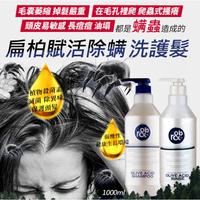 現貨 - 韓國 - R&B 扁柏賦活除螨洗髮精 - 1000ml