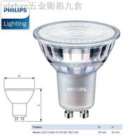 射燈燈杯LED射燈GU10燈杯單卡口插腳室內家用照明調光人氣