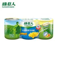【綠巨人】天然特甜玉米粒198g*3入*組