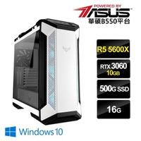 【華碩平台】R5六核{HUAN I}RTX3060-12G獨顯Win10電玩機(R5-5600X/16G/500G_M.2/RTX3060-12G)
