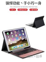 ipad pro12.9保護套全包防摔蘋果2017款12.9英寸平板第二代潮殼老款第一代   ATF