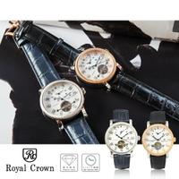 【完全計時】手錶館│Royal Crown雙時區陀飛輪造型自動上鍊機械錶 背簍空(RCS8306)