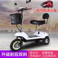便攜迷你型折疊電動三輪車老人女士電動自行車老年成人電瓶車