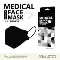 【上好生醫】4D立體醫療口罩10片/盒x1(武士黑)