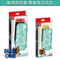 全新現貨 動物森友會 夏威夷花紋 收納包 HORI原廠 動物之森 便攜包 主機收納包 Nintendo Switch