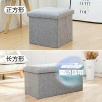 儲物凳 收納凳子儲物凳可坐成人沙發小凳子家用長方形椅收納箱神器換鞋凳T 2色【全館免運 限時鉅惠】