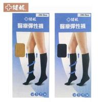 【健妮】醫療彈性半統襪-靜脈曲張襪(一雙入-醫材字號)