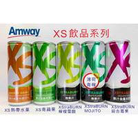 日本製 喝的B群 安麗 XS風味 能量飲料 帶水果 青蘋果 檸檬雪酪 綜合莓果 可混搭